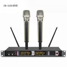 Pro EM-5200 Rechargeable 2 Handheld of Champagne Wireless Microphones DJ karaoke Mic System